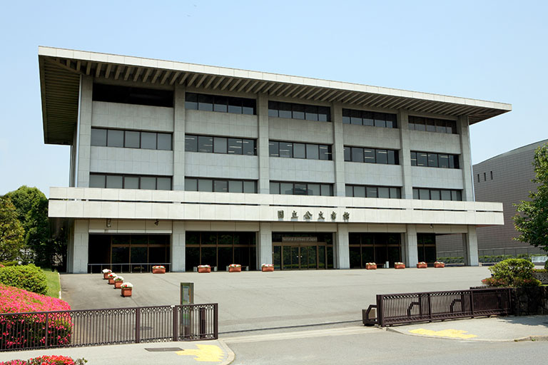 The National Archives of Japan