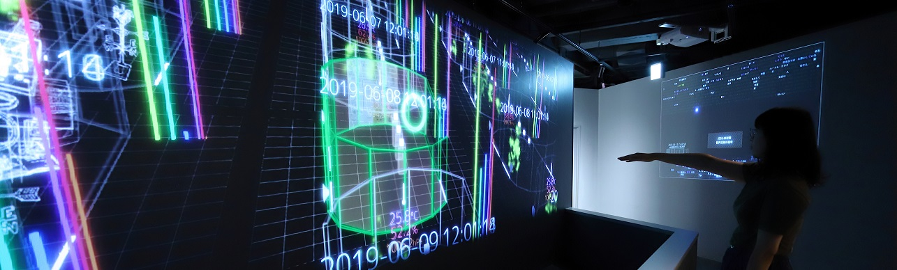 Electro Hall Link to Cyberspace